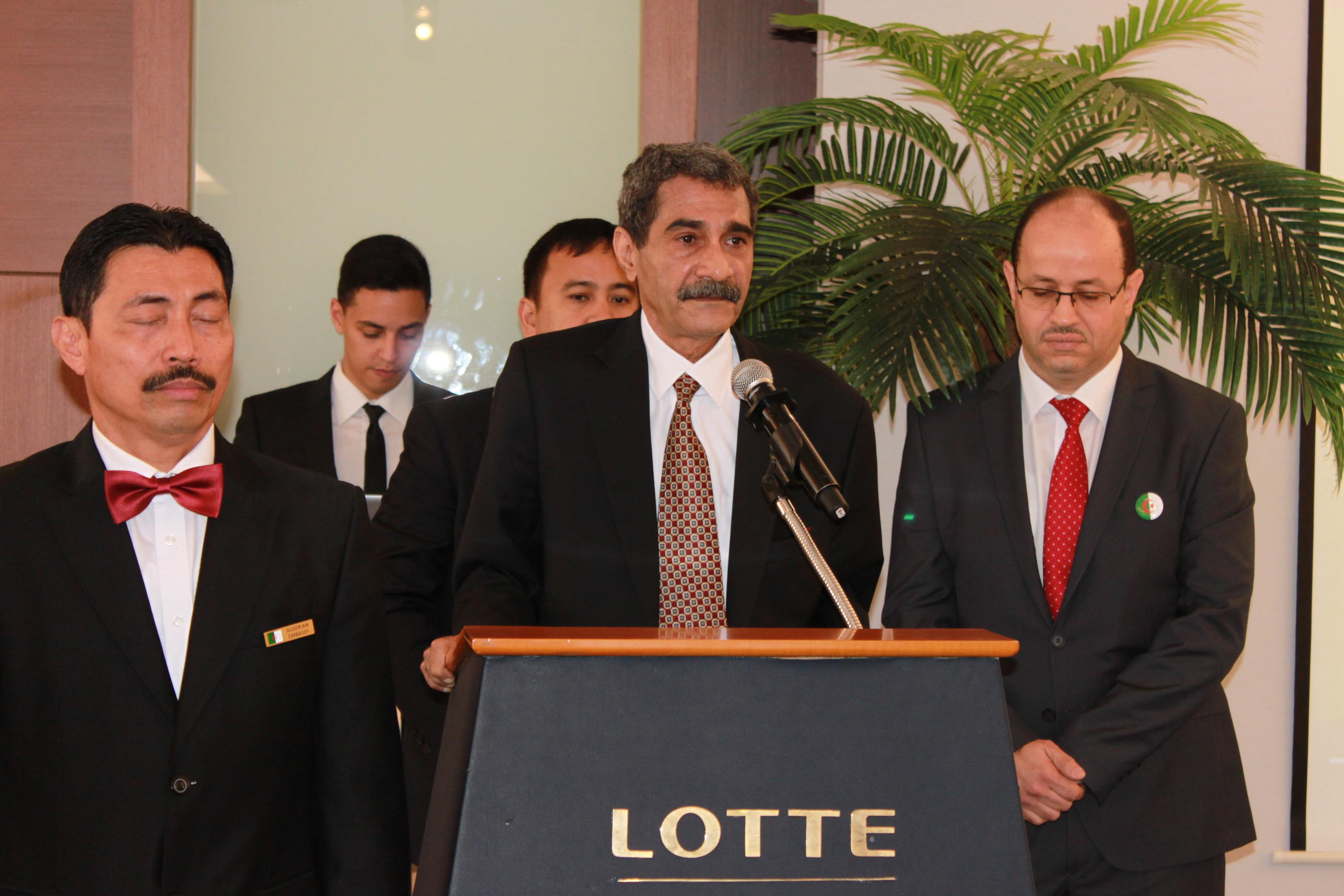 Speech by H.E. Mr. Mohammed El Amine Derragui