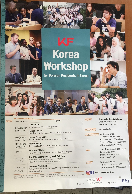 korea-workshop